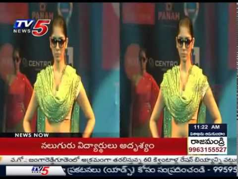 Lakhotia Institute of Fashion Design Annual Day Function : TV5 News
