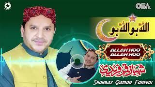 Video Allah Hoo Allah Hoo | Shahbaz Qamar Fareedi | official version | OSA Islamic MP3, 3GP, MP4, WEBM, AVI, FLV September 2019