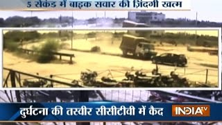 Alwar India  city photo : Caught in CCTV: Over-Speeding Mini Truck Hits Bike In Alwar; One Person Dead