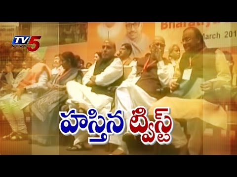 BJP Set To Form Government In Delhi ? : TV5 News