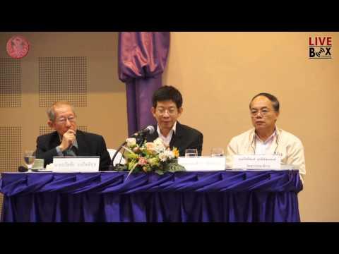 การประชุมการปฏิรูปเศรษฐกิจไทยและเกษตรพันธสัญญา Part 02