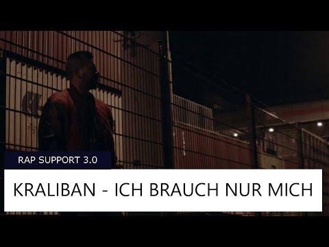 Kraliban - Ich Brauch Nur Mich (prod. by Shemrok)[RS 3.0 Videopremiere]