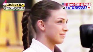 Girl BJJ Brownbelt vs Judo Man Blackbelt