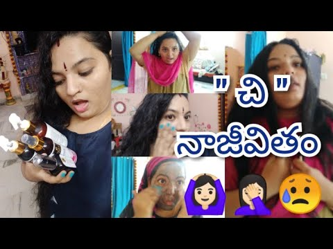 Hair care skin care products|ఆమ్మో పషోపతి