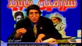 Ostad Bahram Moshiri - Sarzamine Javid (AFN 05-28-2007)
