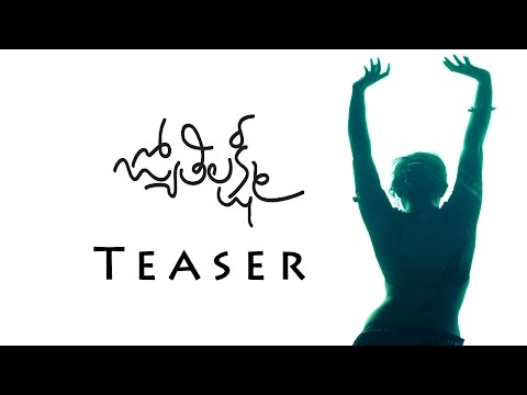 Jyothi Lakshmi Movie First Look Trailer Teaser