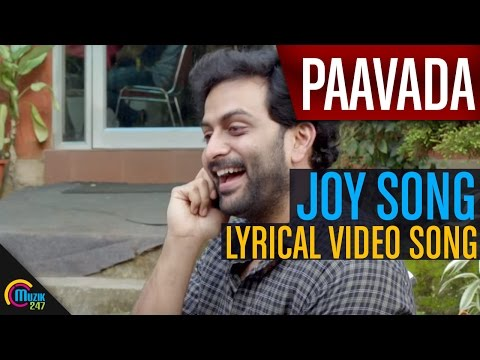 Video Paavada | Joy Song (Kuruthakkedinte Koodane) with LYRICS | Official download in MP3, 3GP, MP4, WEBM, AVI, FLV January 2017