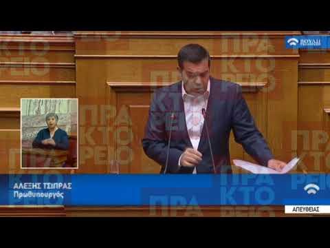 Ομιλία του πρωθυπουργού στην Ολομέλεια της Βουλής για την υπόθεση Novartis