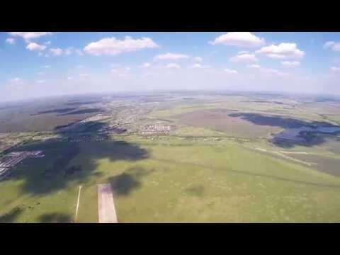 Прыжок с парашютом Д-5