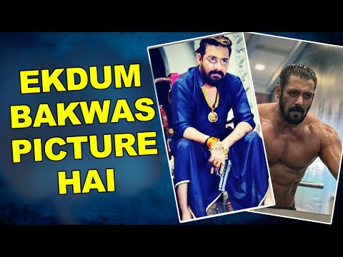 Hindustani Bhau angry reaction on Salman Khans Radhe Movie