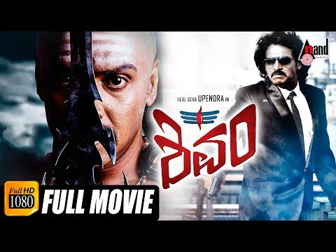 Shivam–ಶಿವಂ | Kannada Full HD Movie | Upendra | Ragini Dwivedi | Ravishankar | Action Movie