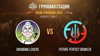 LCL OC 2019: Групповая стадия. GRL vs FPD | Неделя 2, День 1 / LCL