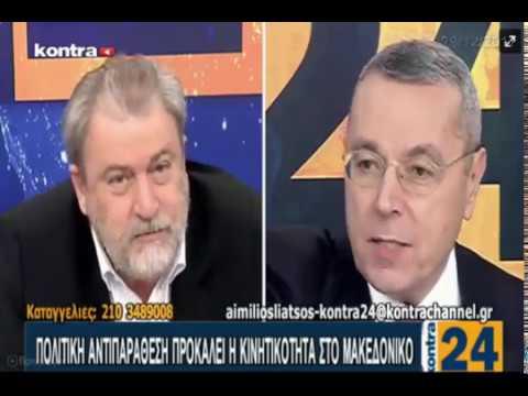 Νότης Μαριάς: Σκληρή κόντρα για το Σκοπιανό