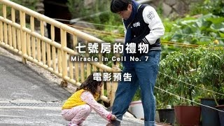 Nonton 2013                                     Miracle In Cell No  7 Film Subtitle Indonesia Streaming Movie Download
