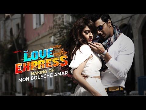 Mon Boleche Amar | Making | Love Express | 2016