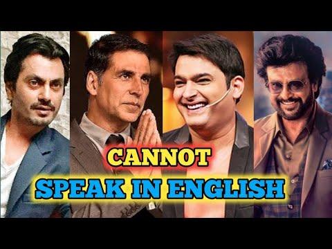 Bollywood Stars Who Cannot Speak in English,  Kapil Sharma, Akshay Kumar, Rajnikanth, Bollywood 2020