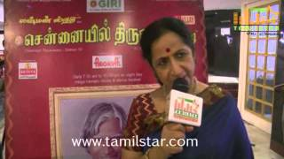 Aruna Sairam at Chennaiyil Thiruvaiyaru Season 10 Press Meet
