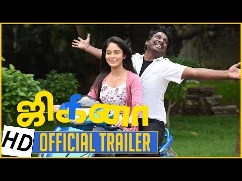 Watch Jigina | Official Trailer |in HD