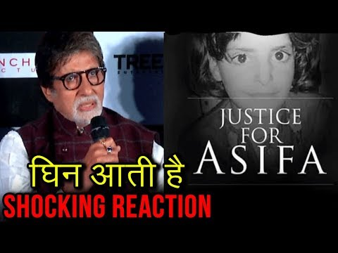 Amitabh Bachchan's SHOCKING Reaction On Asifa Bano