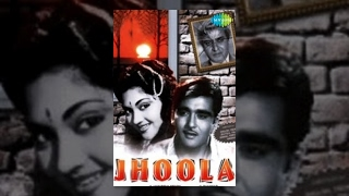 Jhoola [1962] Full Movie -  Sunil Dutt - Vyjayanthimala