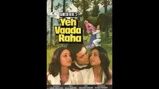 Yeh Vaada Raha superhit Full Movie HD - Rishi kapoor,Phonam Dhillon,Shami Kapoor