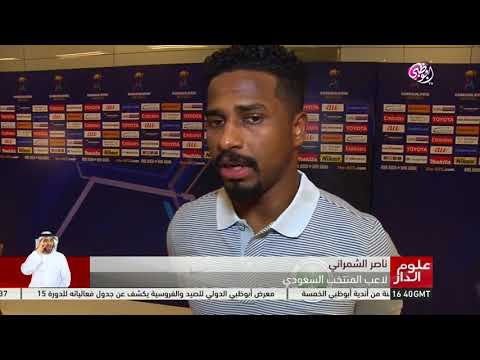 العرب اليوم - شاهد: تعليق لاعبي المنتخب السعودي بعد تأهلهم لكأس العالم