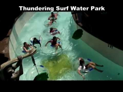 Thundering Surf WaterPark