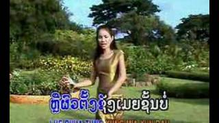 Video Beua Pua Keelaow MP3, 3GP, MP4, WEBM, AVI, FLV Juni 2018