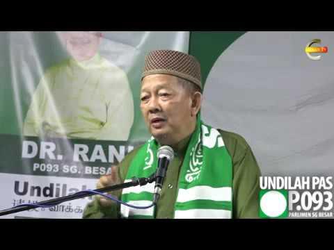 #PRKSungaiBesar : RUU355 Tidak Melibatkan Bukan Islam - Dr Rani