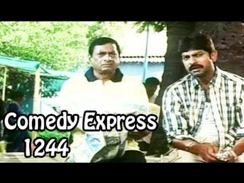 Comedy Express 1244 || Back to Back || Telugu Comedy Scenes