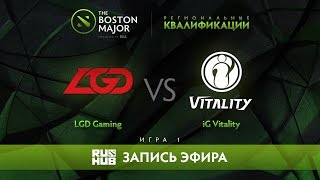 LGD Gaming vs iG Vitality, Boston Major Qualifiers - China Playoff, game 1 [Maelstorm, Nexus]