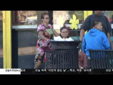 LA시 '쓰레기와의 전쟁중' 2.16.17 KBS America News