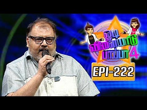 Odi-Vilayadu-Pappa-Season-4-Epi-222-Best-Performer-Nimesh-Eith-23-06-2016