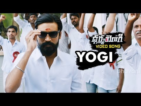 Dharma Yogi Full Video Songs - Yogi Video Song - Dhanush, Trisha, Anupama Parameswaran