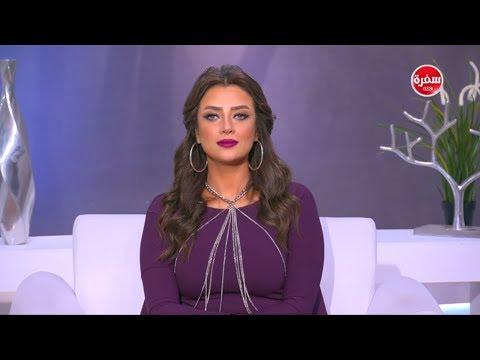 العرب اليوم - شاهد: رضوى الشربيني توجه نصيحة