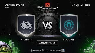 Evil Geniuses vs Immortals, The International NA QL [NS, Maelstorm]