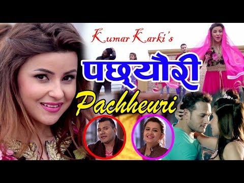 (Mandabi Tripathi 's New Nepali LokPop Song Pacheuri पछेउरी Kumar Karki/2075/2018. - Duration: 7 minutes, 2 seconds.)