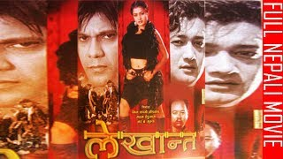 "Video Nepali Movie - ""LEKHANTA""  
