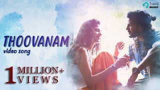image of Thoovanam Video Song - Solo | World Of Shekhar | Dulquer Salmaan, Bejoy Nambiar | Trend Music
