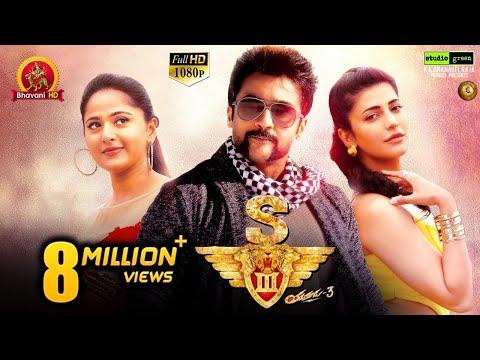 S3 Full Movie - Latest Telugu Full Movie - Shruthi Hassan, Anushka Shetty