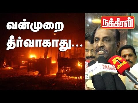 Violence-Is-Not-the-Solution-Vairamuthu-speech-on-Cauvery-issue