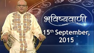 Bhavishyavani | September 15, 2015 - India Tv