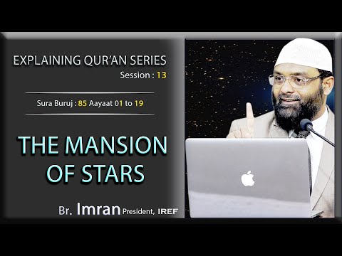 Br. Imran : Session 13 : THE MANSION OF STARS : Sura Burooj