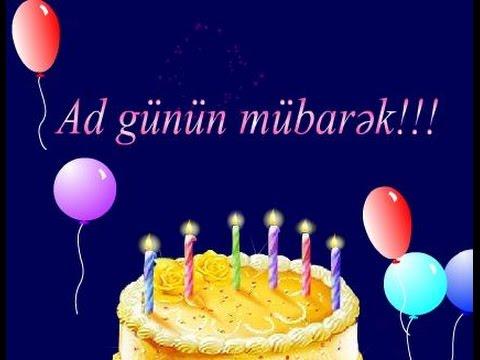Поздравления с днем рождения для арзу