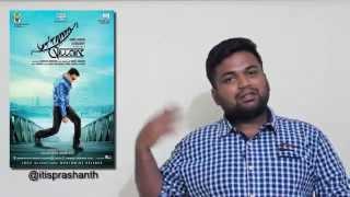 Video Why prashanth is not reviewing uttama villain MP3, 3GP, MP4, WEBM, AVI, FLV September 2018