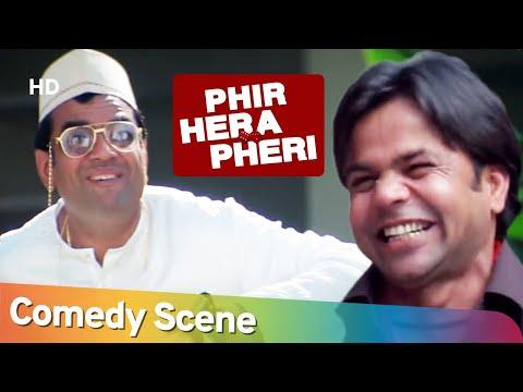 Rajpal Yadav & Paresh Rawal Comedy Scene | Movie Phir Hera Pheri  | Akshay Kumar | Suniel Shetty
