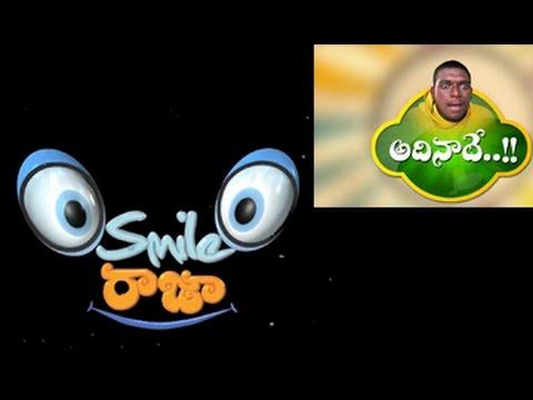Smile Raja || Adi Naade!! || Funny Comedy Skits
