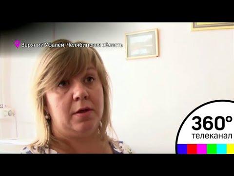 Директора школы уволили за отказ выбивать долги с родителей учеников - DomaVideo.Ru
