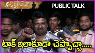 Video Agnathavasi Movie Review/Public Talk | Fans Reaction | Full Review | Pawan Kalyan | Agnyaathavaasi MP3, 3GP, MP4, WEBM, AVI, FLV April 2018