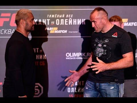 Todas as encaradas do Media Day do UFC Russia